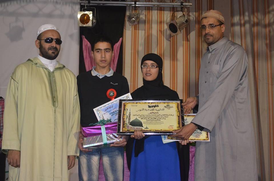 الثانوية الإعدادية النور بتيزنيت تفوز بالرتبة الأولى  في مسابقة الإمام ورش للسيرة النبوية
