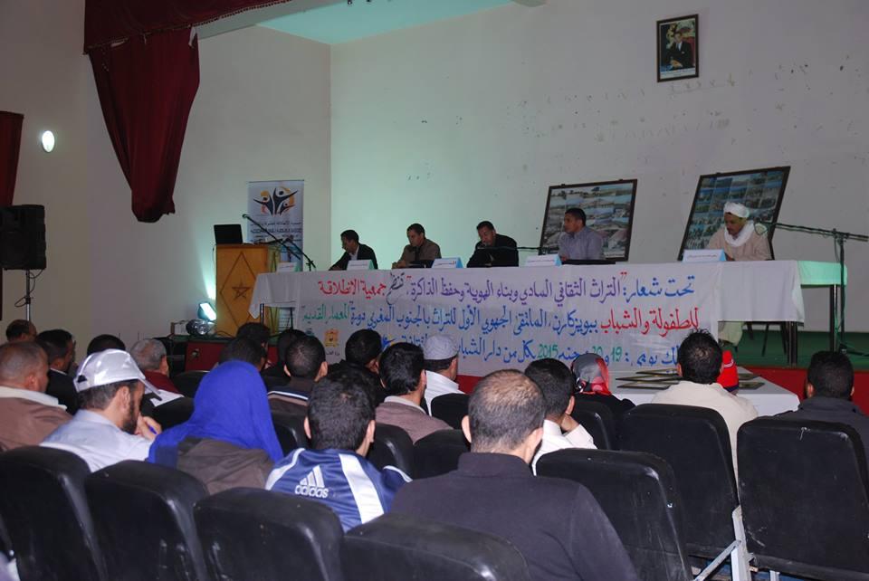 الملتقى الجهوي الأول للتراث بالجنوب المغربي: يحتفي بالمعمار القديم..