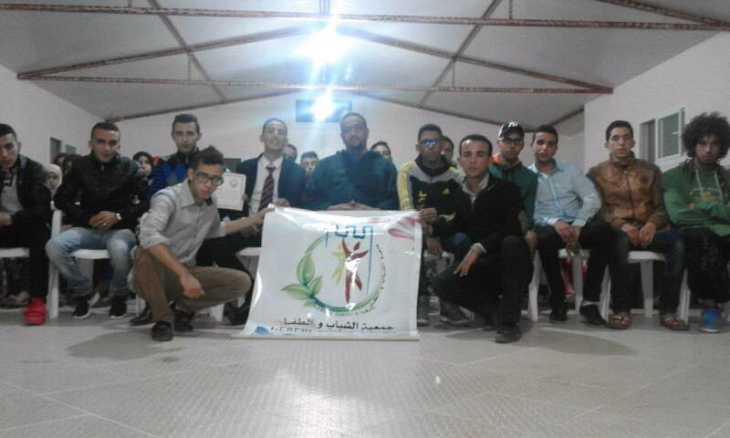 جمعية الشباب و الطفل احيت سهرتين بدار الطالب و الطالبة بجماعة ببونعمان