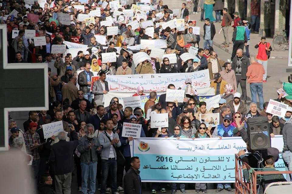 مسيرة وطنية  ضد البطالة و السياسات التقشفية و ضد قانون المالية ل 2016