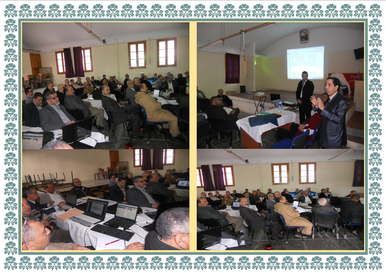 """دورة تكوينية حول النظام المعلومياتي ّ مسير"""" MASIRH لفائدة رؤساء المؤسسات التعليمية بإقليم تيزنيت"""