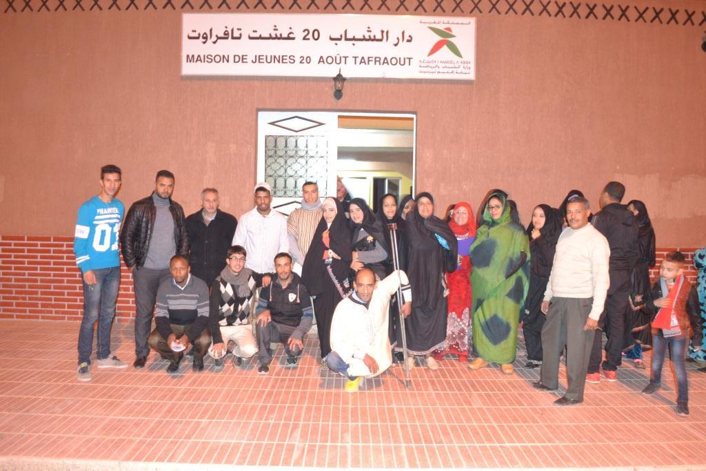بلاغ صحفي: جمعية إمواسن لرعاية و إدماج ذوي الإعاقة بمنطقة تافراوت