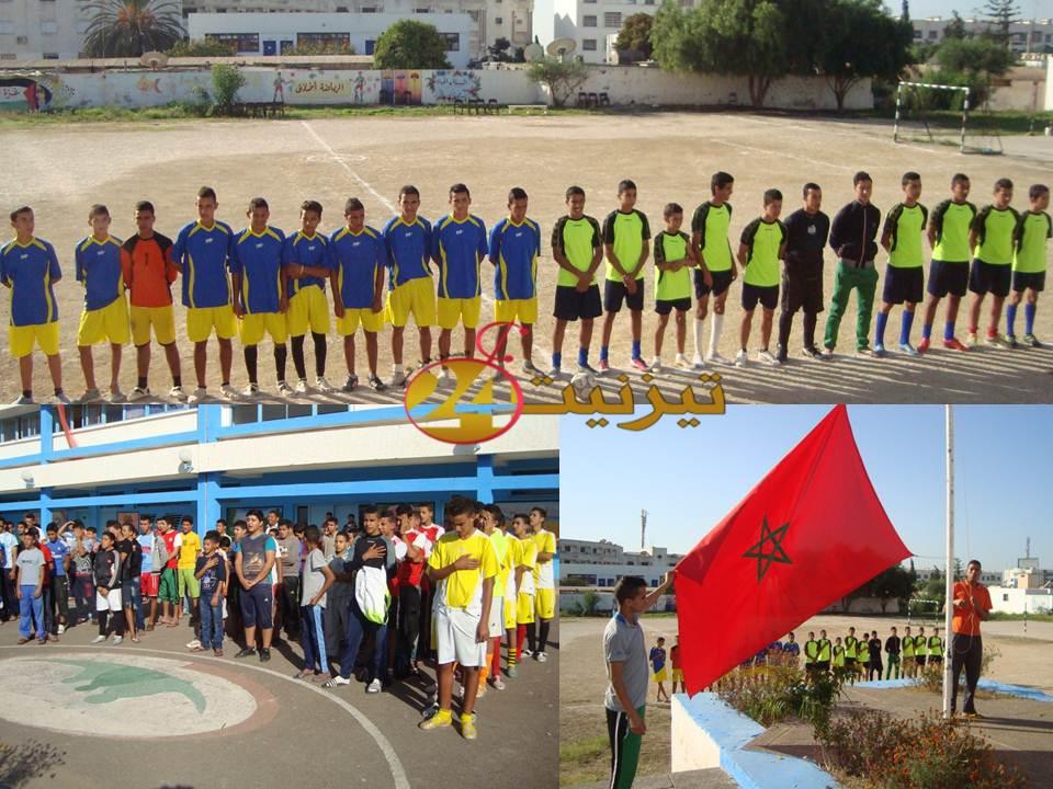 منافسات رياضية تجمع دور الطالب أكادير،إمسوان،أورير وأمسكرود