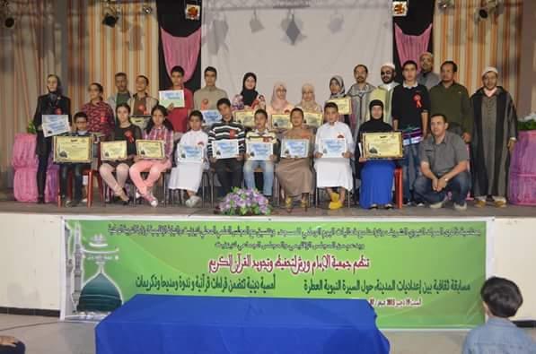 جمعية الإمام ورش تنظم نشاطا ثقافيا بمناسبة مولد المصطفى