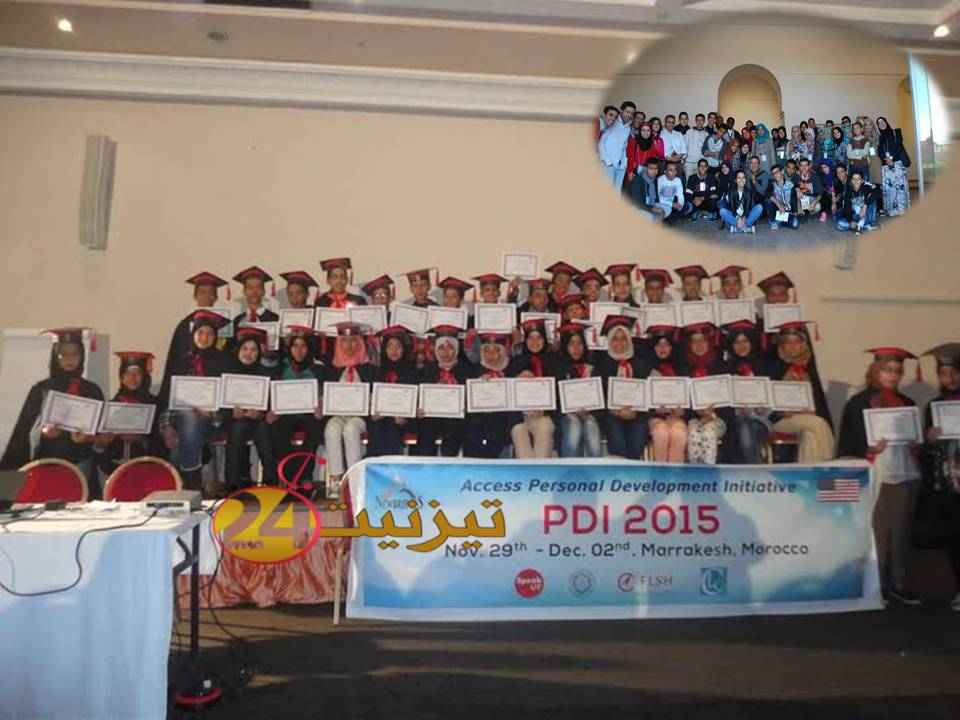 برنامج  PDI 2015  لجمعية NEWBRIDGES   المنظم  بمدينة مراكش