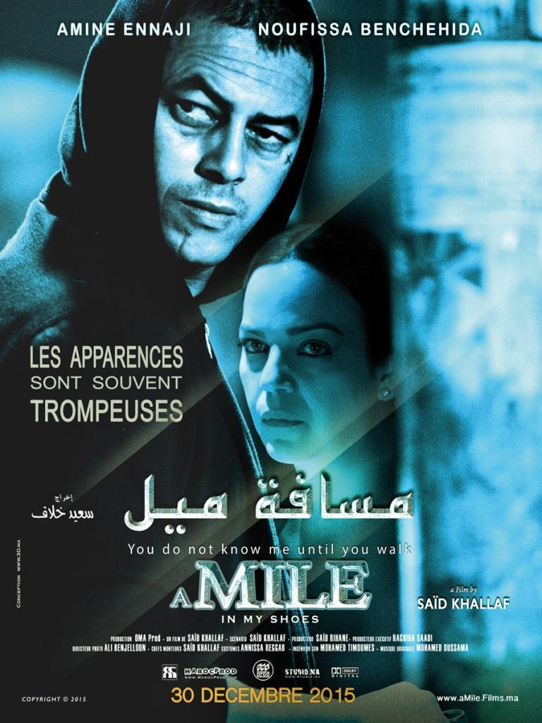 العرض ما قبل الأول للفيلم المغربي«مسافة ميل» في 22 دجنبر