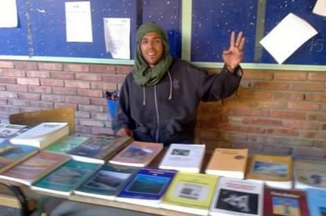 """الحركة الأمازيغية بتيزنيت تحتج يوم الثلاثاء القادم تنديدا بمقتل الطالب الأمازيغي """"إزم"""""""