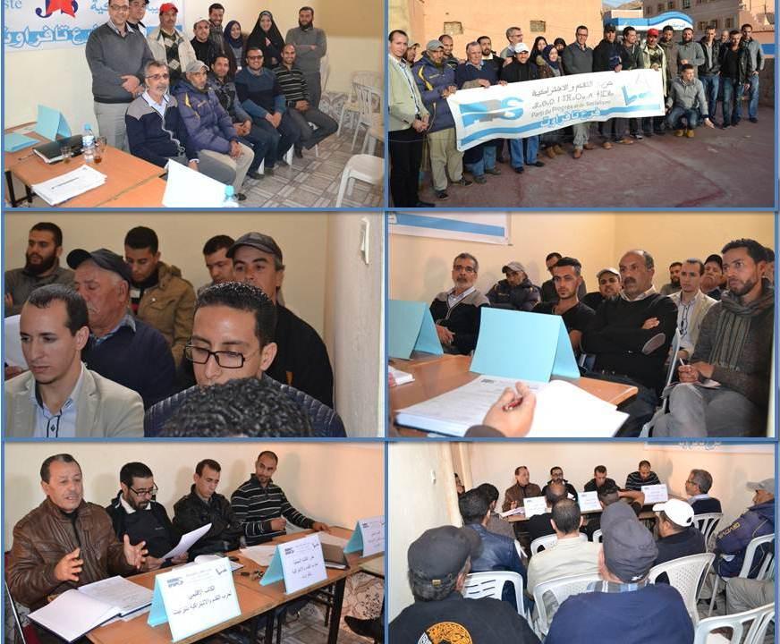 تافروات : انتخاب العمري سليمان كاتبا لفرع حزب التقدم والاشتراكية