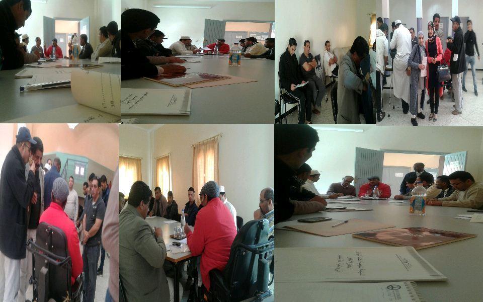 تيزنيت : لقاء تشاوري بين الجمعيات العاملة في ميدان الإعاقة لتأسيس اتحاد إقليمي لها.