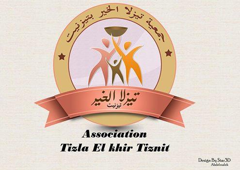 جمعية تيزلا الخير : صبحية للأطفال وسهرة فنية للعموم بالمجان.