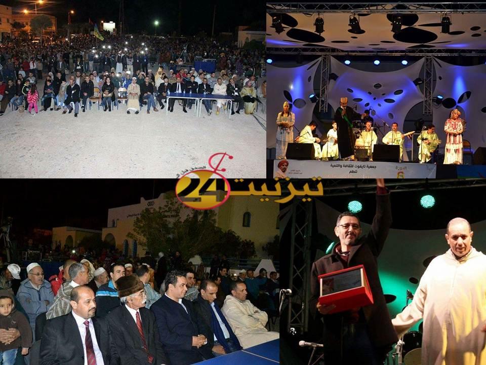 سهرة فنية أمازيغية بمناسبة ايض يناير