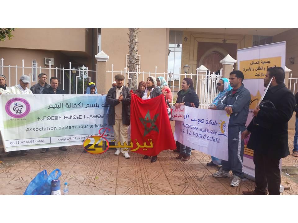 قضية الطفل عصام تخرج حقوقيين و جمعويين للاحتجاج امام محكمة تيزنيت