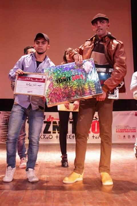تيزنيت : فوز عبد الله بوكرن بالجائزة الاولى لمهرجان لول للضحك بتزنيت في نسخته الاولى.