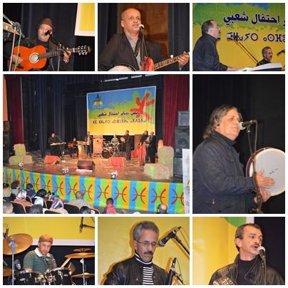 بالصور : احتفال جمعية انمور برأس السنة الامازيغية 2966