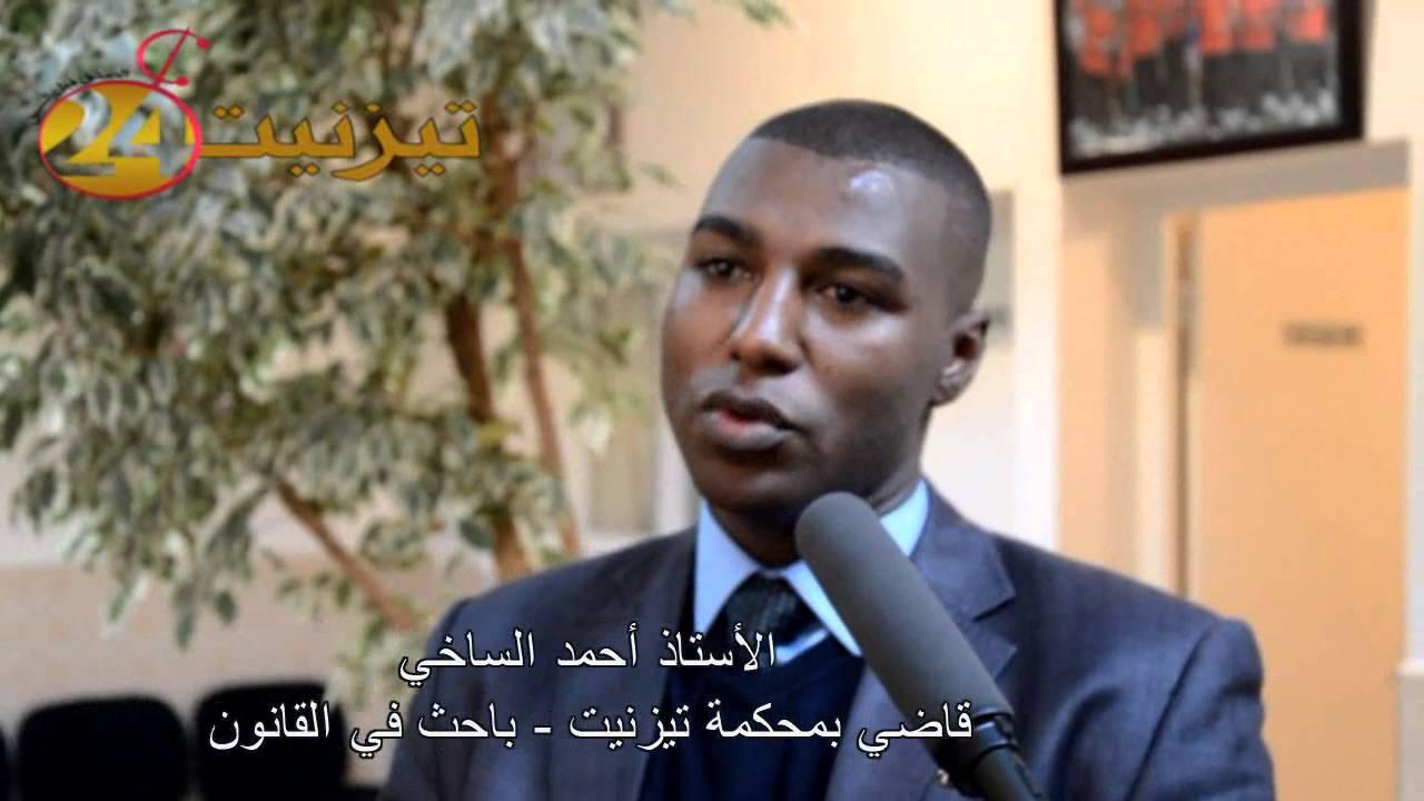 أحمد الساخي : هل يمكن تطبيق مؤسسة الوساطة في النزاعات الأسرية ؟