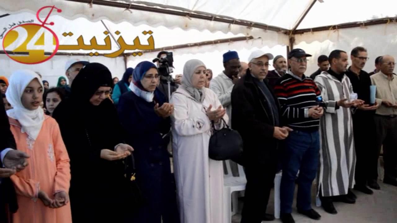 حفل تكريم الأطر التربوية بمدرسة الحسن الأول