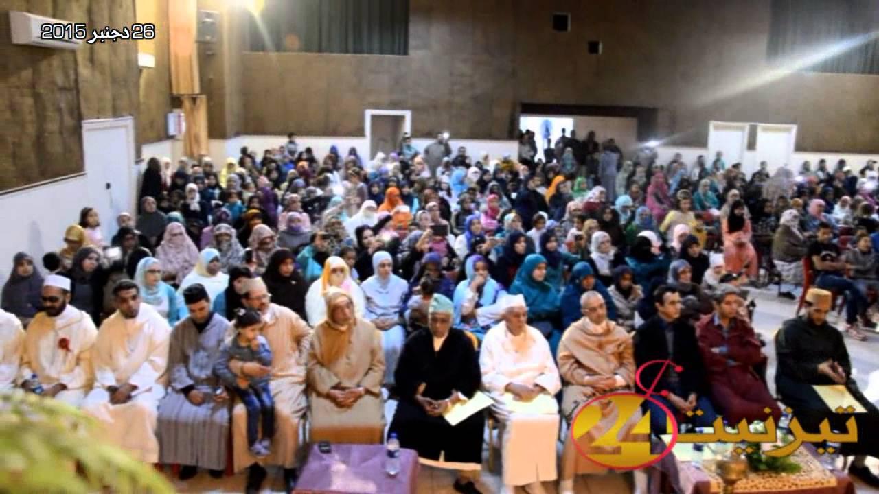 أمسية جمعية الإمام ورش