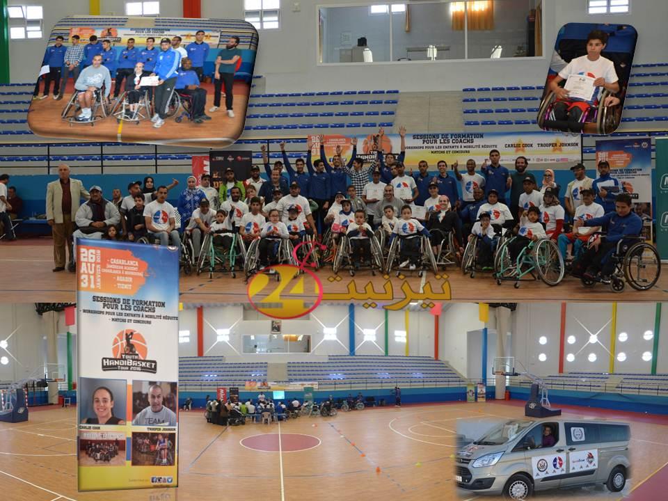 قافلة كرة السلة بالكراسي المتحركة تحط الرحال بتيزنيت / مرفق بصور