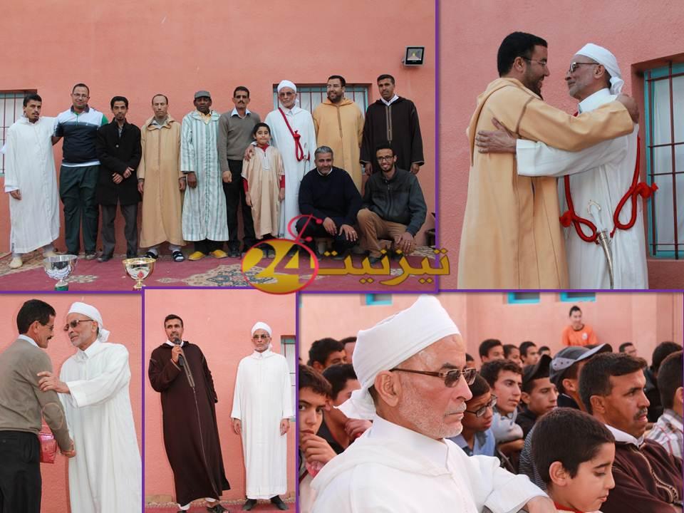تكريم أحد رموز أسرة التعليم بميرغــت : الحاج محمد حيسون