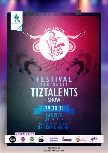 """بلاغ صحفيبخصوص الدورة الثالثة للمهرجان الجهوي """"Tiz Talents Show"""""""