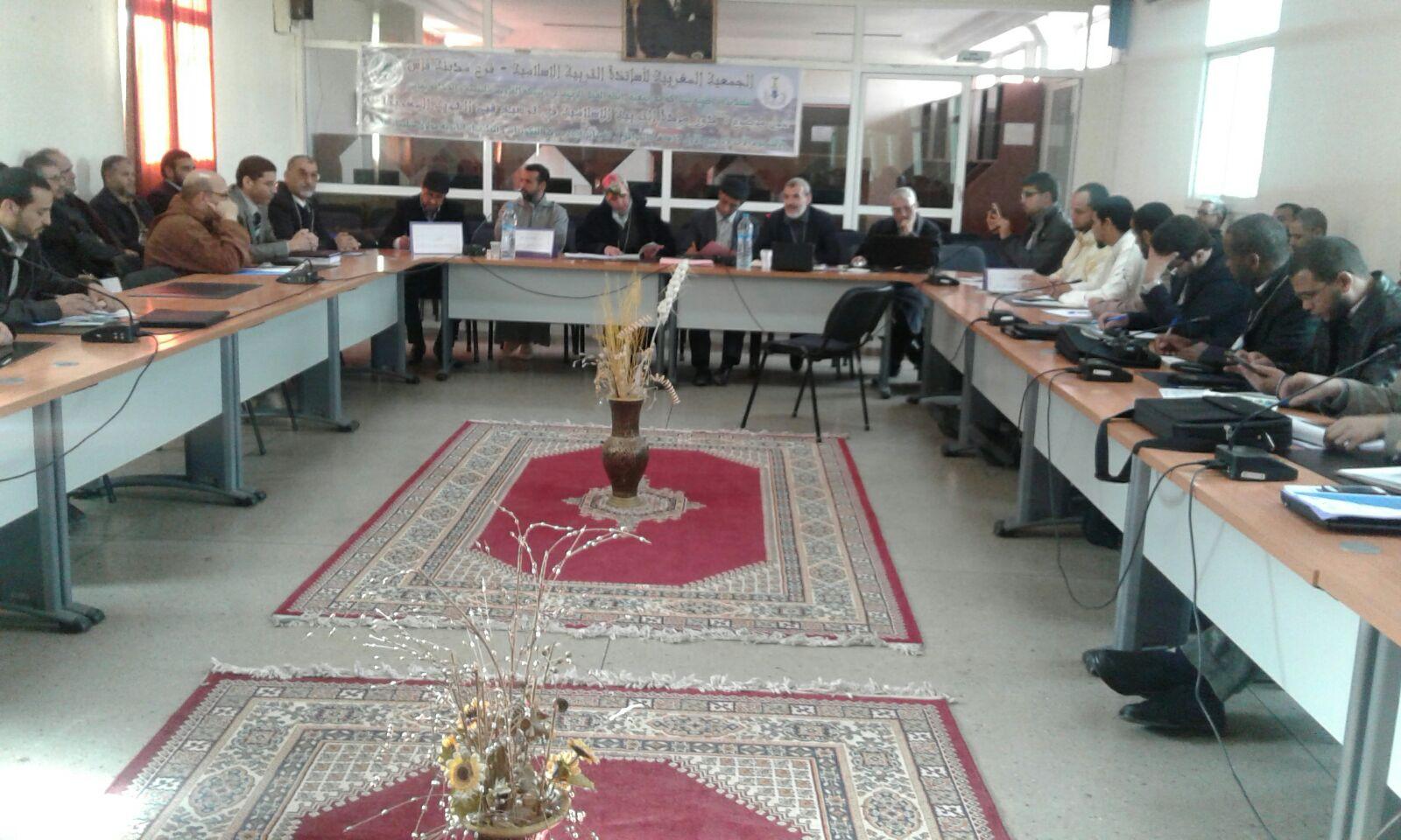 توصيات المجلس الوطني للجمعية المغربية لاساتذة التربية لاسلامية