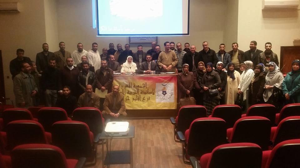 انتخاب الاستاذة فاطمة اباش كاتبة لفرع الجمعية المغربية لاساتذة التربية الاسلامية بإقليم خريبكة