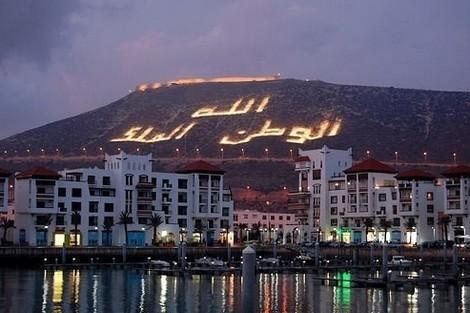 """""""أكادير لاند""""، مدينة سياحية ترفيهيه متكاملة ب:1000 وظيفة مباشرة وتكلفة 300 مليون درهم"""