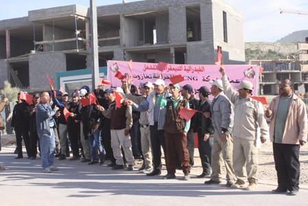 الحراس المطرودون من حراسة محطة تغازوت السياحية بأكادير ،يطالبون سلطات الولاية بالتدخل لإنقاذ 25 أسرة من التشرد