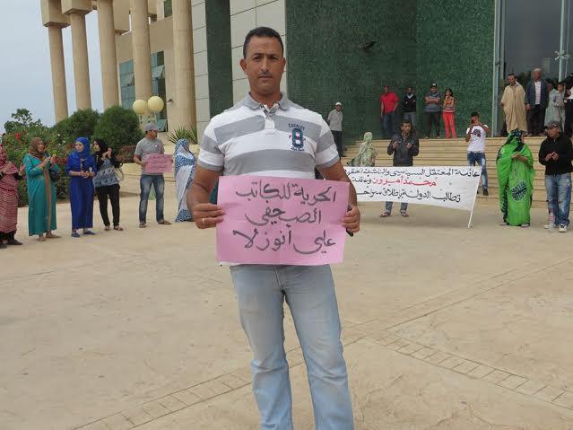 ترحيل الناشط الحقوقي عبد الله الحيحي الى سجن بويزكرن