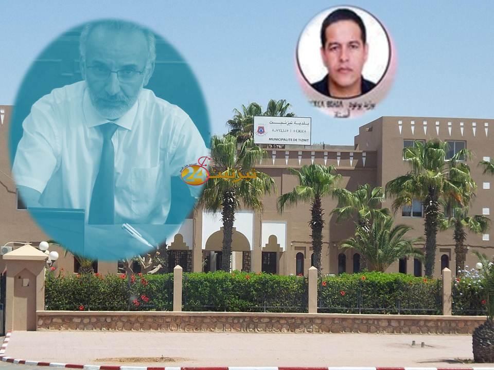 بوعود بوزيد يحضر أول دورة له بجماعة تيزنيت خلفا لمحمد ندمسكين