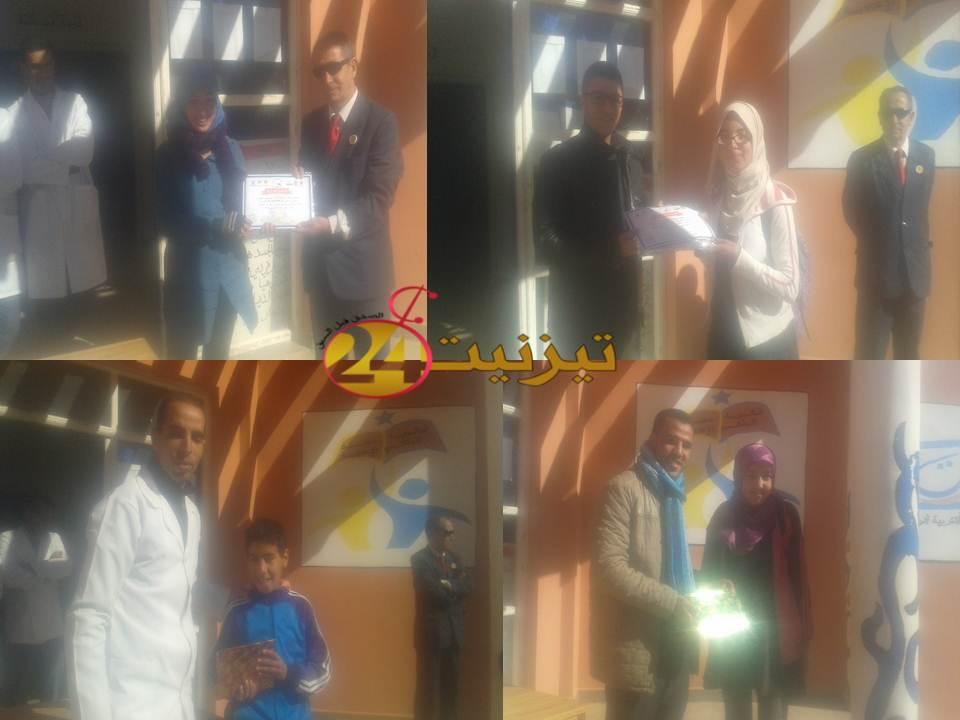 الثانوية الإعدادية محمد البقالي تيزغران تحتفي بمتفوقيها