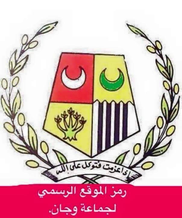 المجلس الجماعي لوجان بين مطرقة العشوائية وسندان الإنقسامات