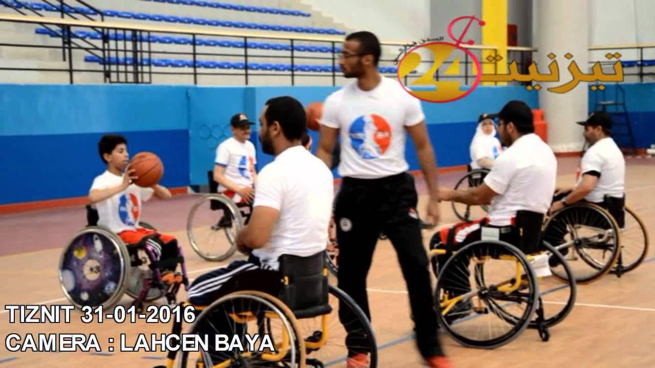 كرة السلة لذوي الحاجات الخاصة
