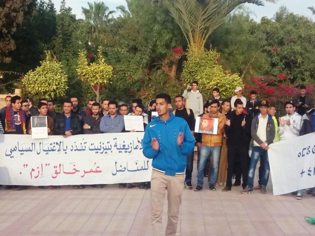 """احتجاج الحركة الأمازيغية على اغتيال """" إزم """""""