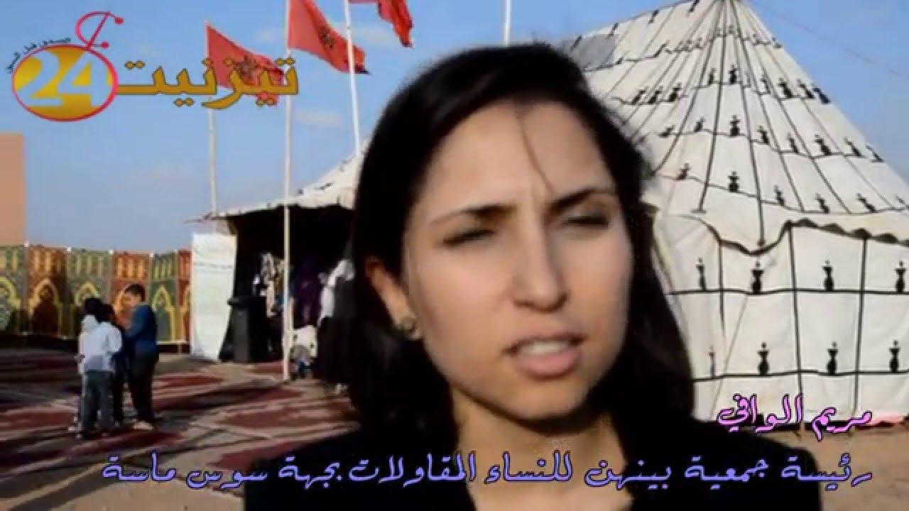 تصريح لمريم الوافي رئيسة جمعية بينهن