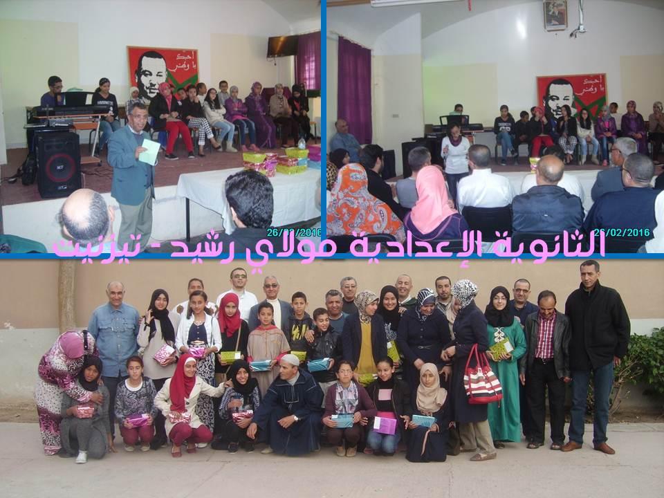 إعدادية مولاي رشيد تكرم أوائل الأقسام الدراسية/ مرفق بالصور