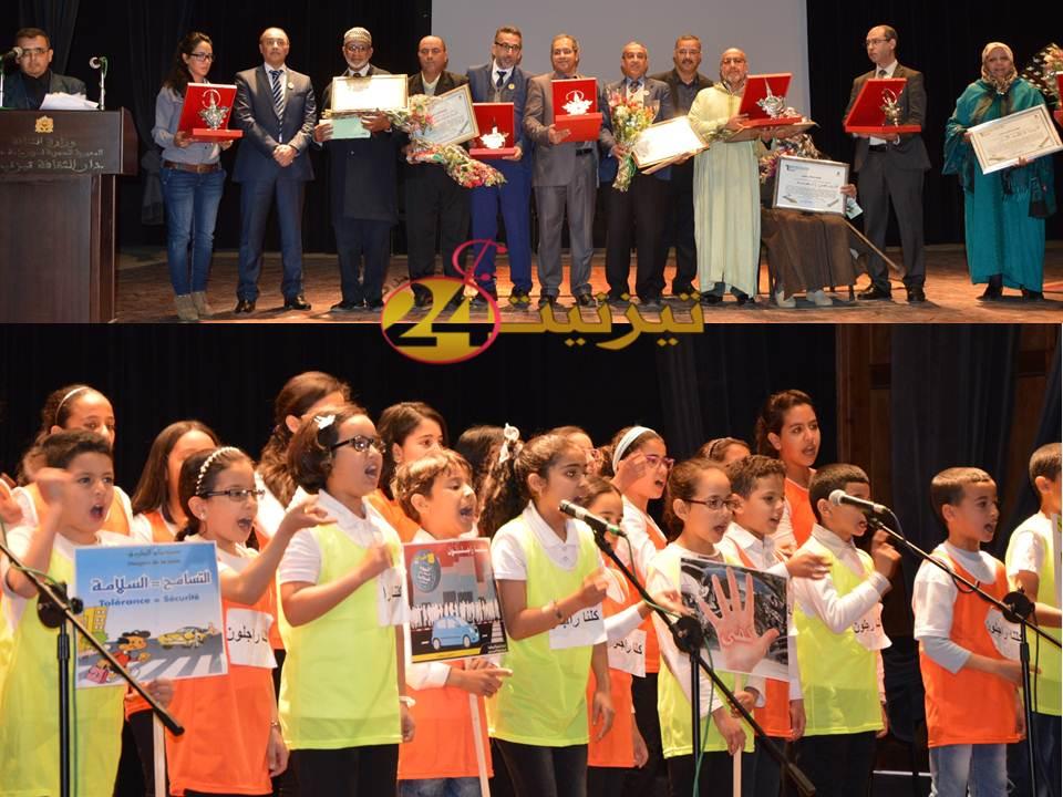 روبورطاج مصور عن افتتاح المهرجان الاول للسلامة الطرقية بتيزنيت
