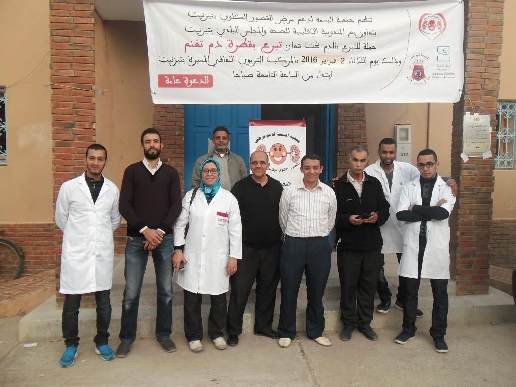 جمعية البسمة لدعم مرضى القصور الكلوي في حملتها الثانية للتبرع بالدم