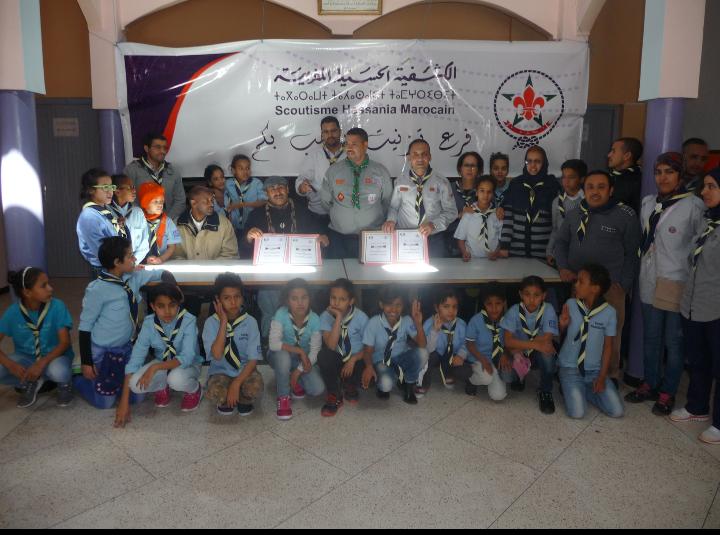 شراكة بين جمعية تحدي الاعاقة و الكشفية الحسنية لجهة سوس ماسة درعة .