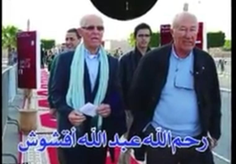 في ذكرى وفاة الدكتور اقشوش عبد الله