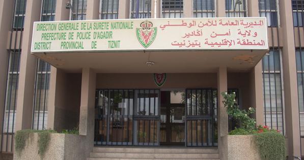 توقيف أربعة شبان بتهمة الغش في مباراة الأمن الوطني بتيزنيت