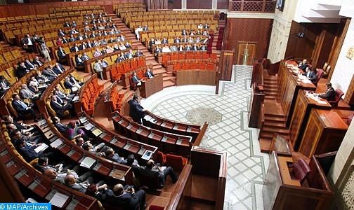 """البرلمان المغربي يُدين إرضاء """"كي مون"""" لخاطر الجزائر"""
