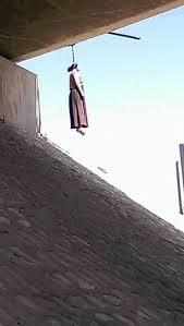 تيزنيت : انتحار أب لخمسة أبناء بقنطرة بجماعة إداككمار