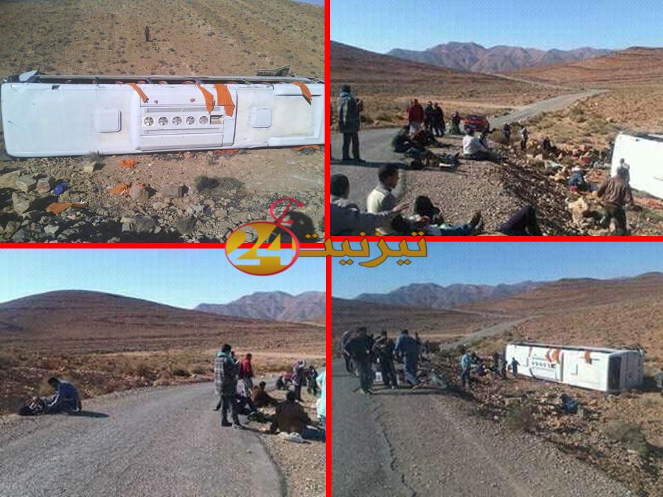 تافروات : انقلاب حافلة لنقل عمال المنجم في حادثة سير خطيرة
