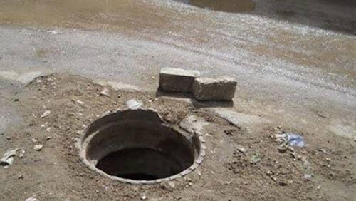 نداء من أجل رصد الحفر والبالوعات غير الصالحة بمدينة تيزنيت