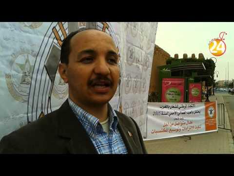 عبد الله صمايو يغادر سفينة العدالة و التنمية وهذا ما كتبه بخط يده