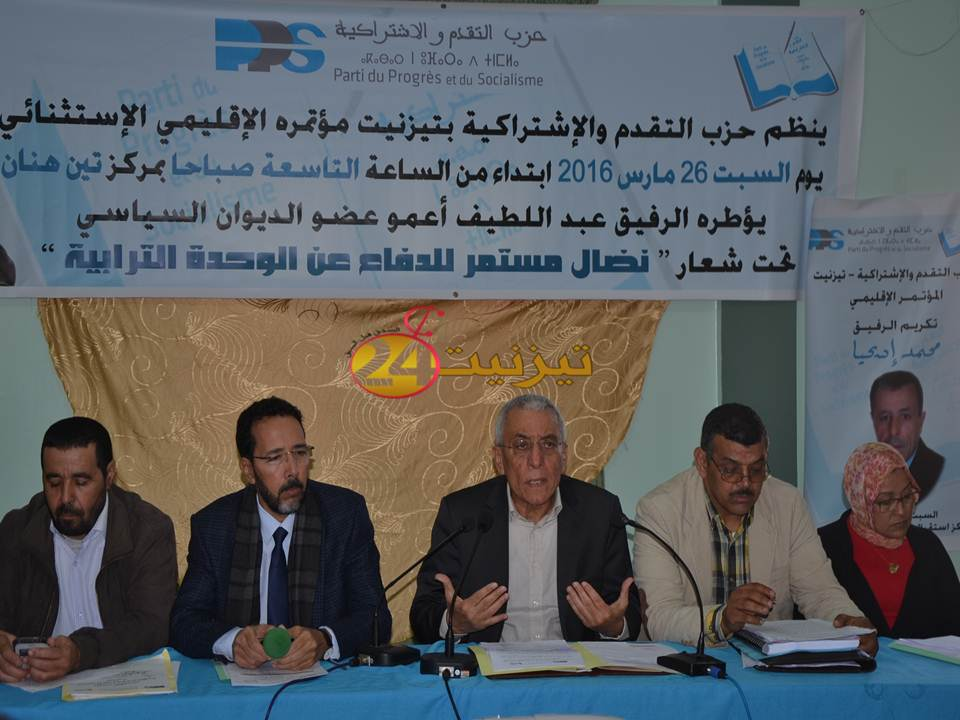 عبد اللطيف اعمو : ارتكبنا اخطاء في طريقة تواصلنا مع المواطنين