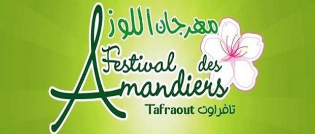 هذا هو البرنامج الفني لسهرات مهرجان اللوز بتافراوت