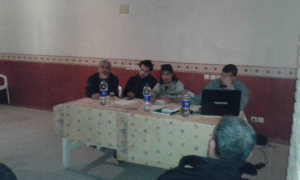 تاسيس تنسيقية المجتمع المدني للترافع من اجل التنمية باقليم تيزنيت
