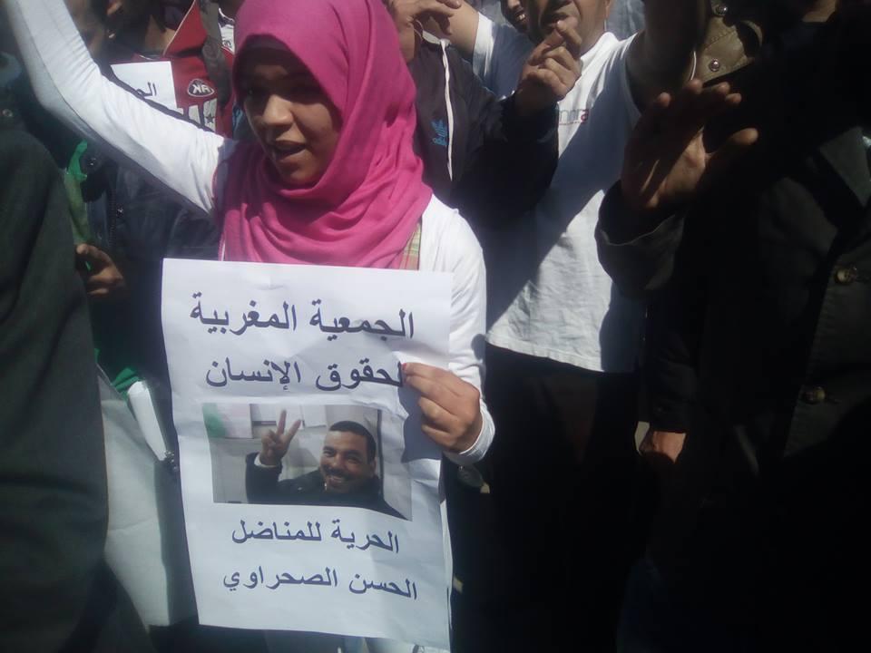 تقرير حقوقي حول محاكمة عضو الجمعية المغربية لحقوق الإنسان فرع اكادير
